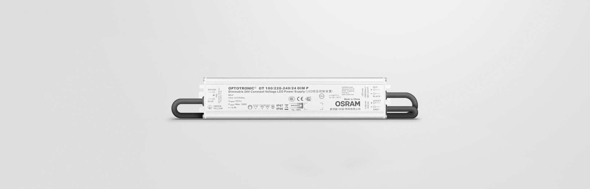 Large range of products from 20 W to 250 W Installation in very cold and hot environments Very stable output power High electronical reversible short-circuit, overload, overtemperature protection